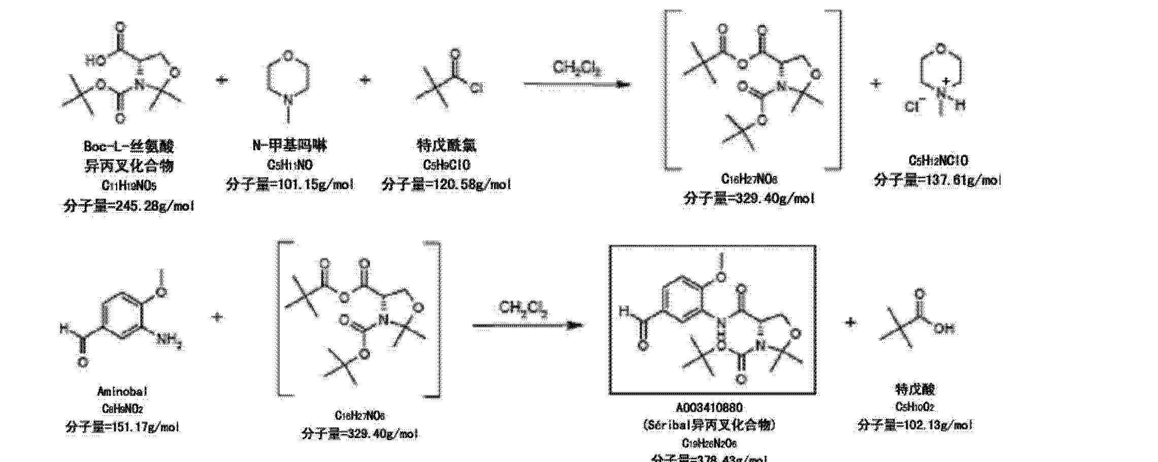 Figure CN102906076AD00102