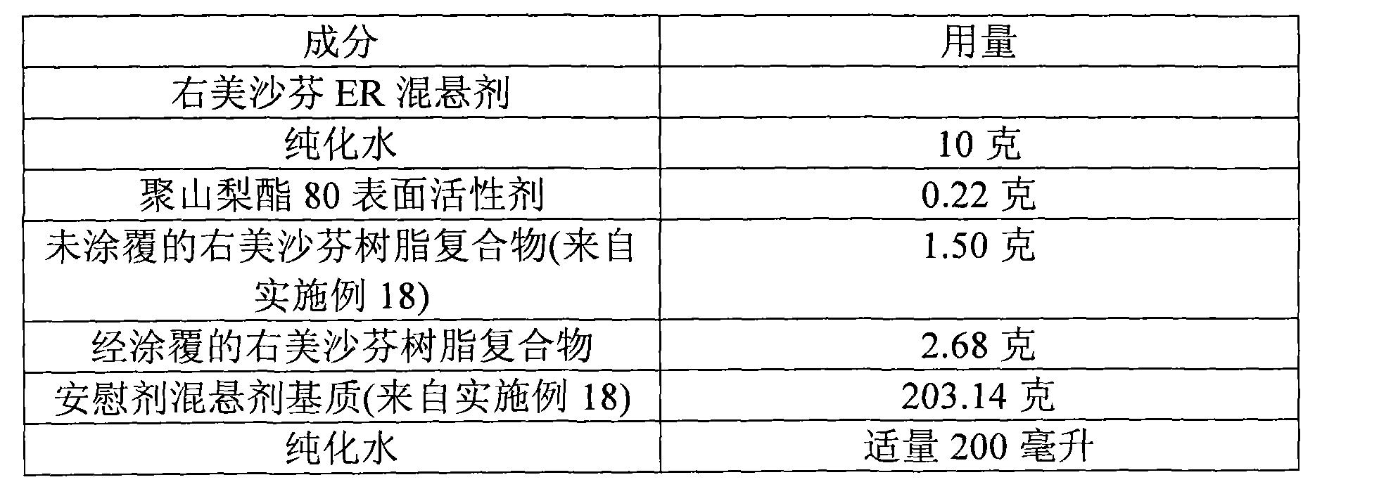 Figure CN102488652BD00392