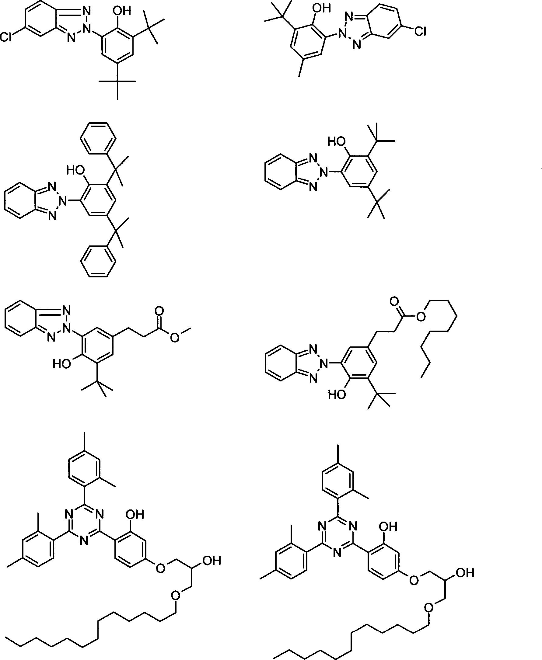 Figure DE102015008172A1_0073