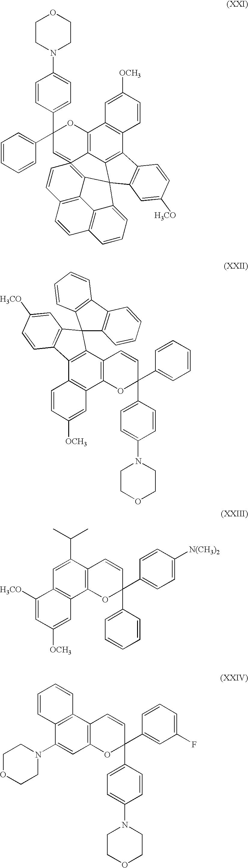 Figure US20030008958A1-20030109-C00031