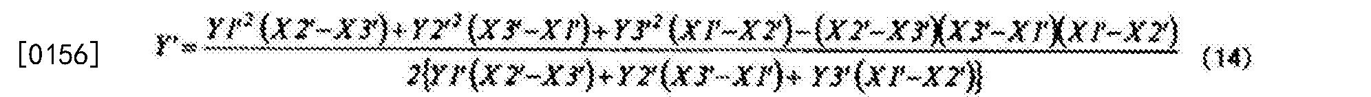 Figure CN104867856BD00181