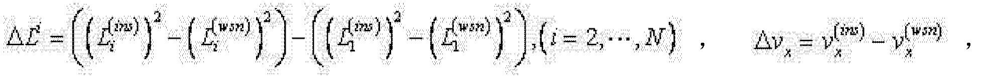 Figure CN102636166BC000311