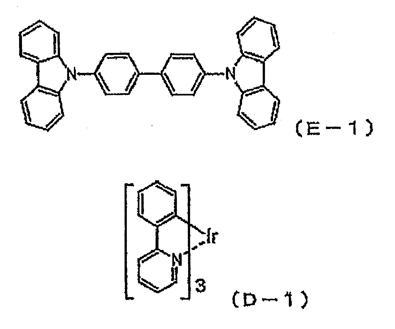 Figure 112010002231902-pat00156