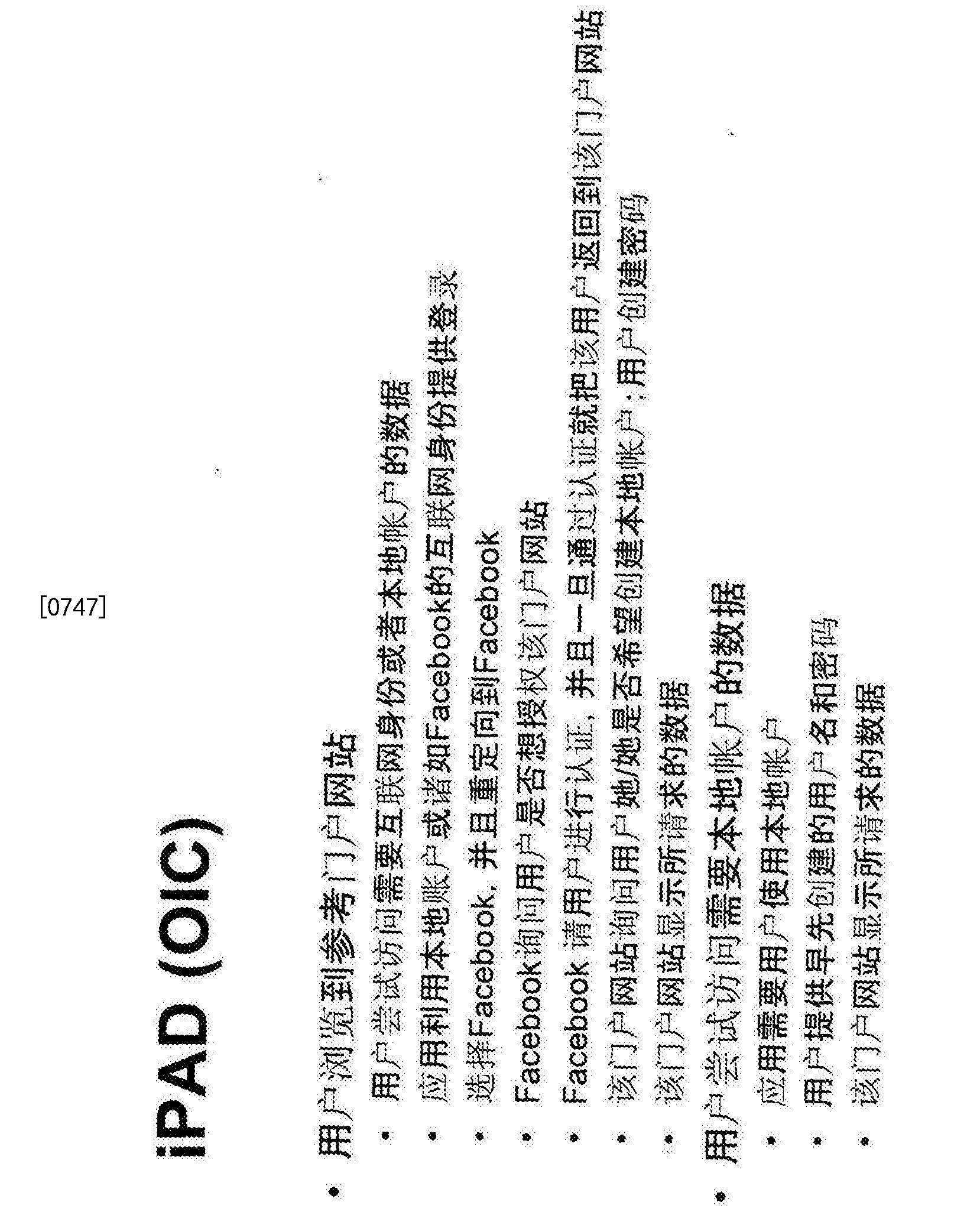 Figure CN104255007BD01221