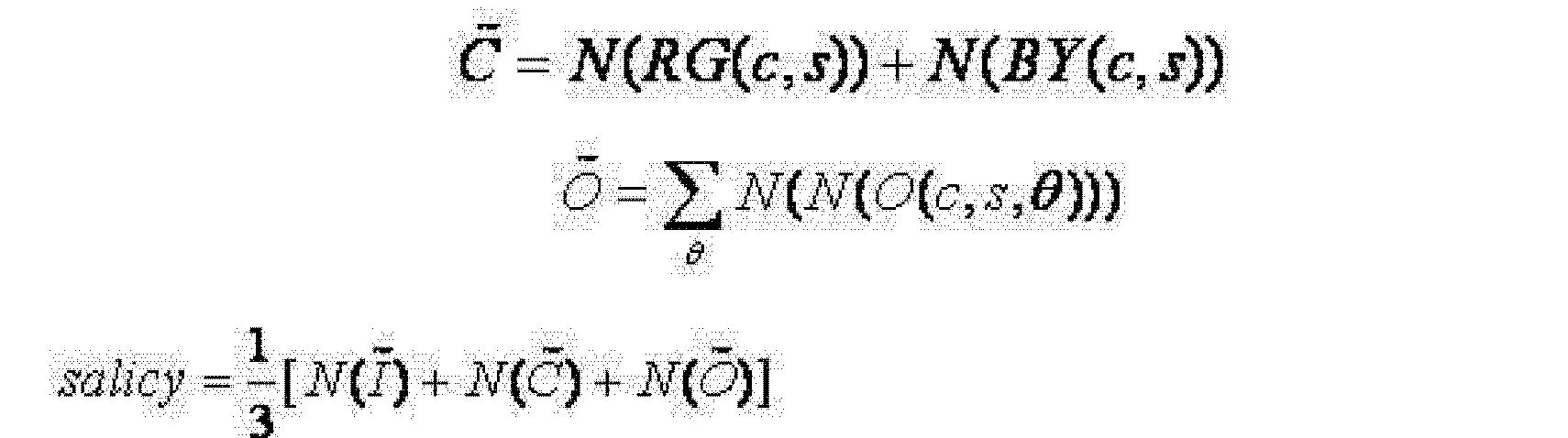 Figure CN101883291BC00031