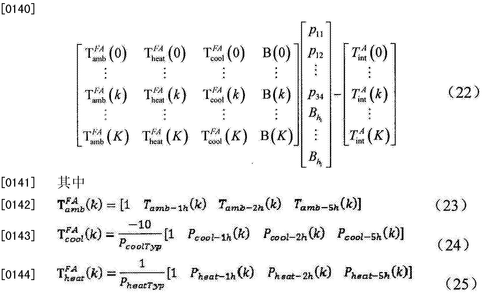 Figure CN102812303BD00142