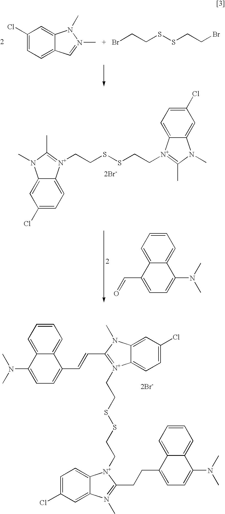 Figure US20090211038A1-20090827-C00039