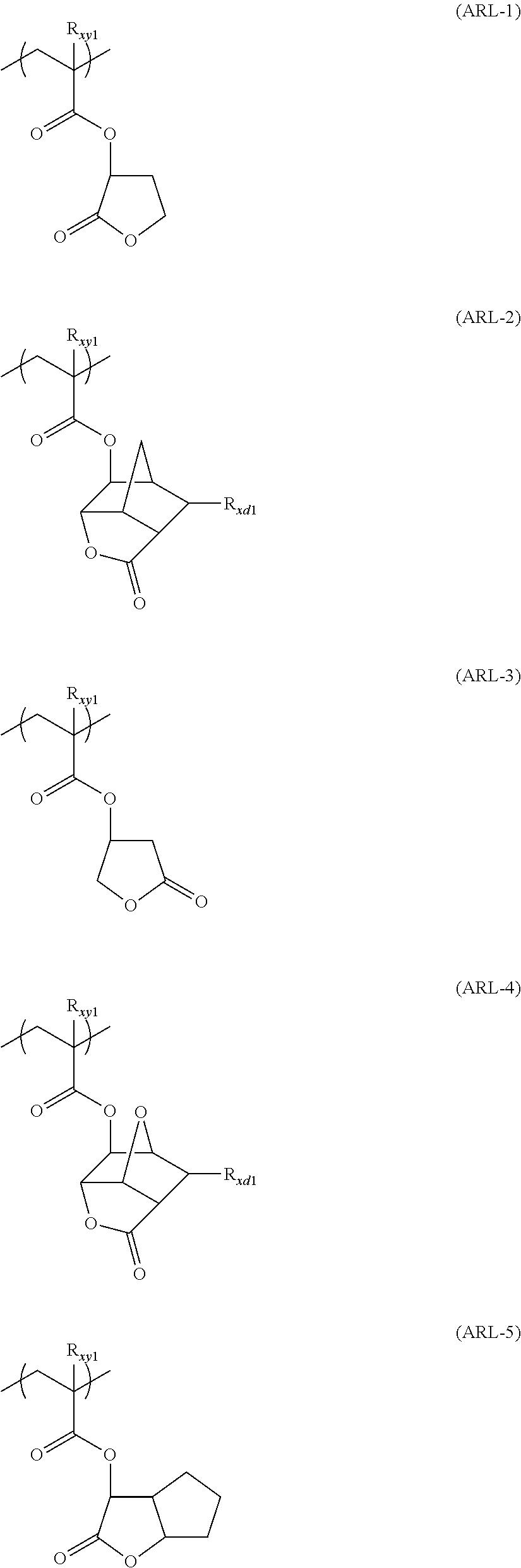 Figure US08632942-20140121-C00047