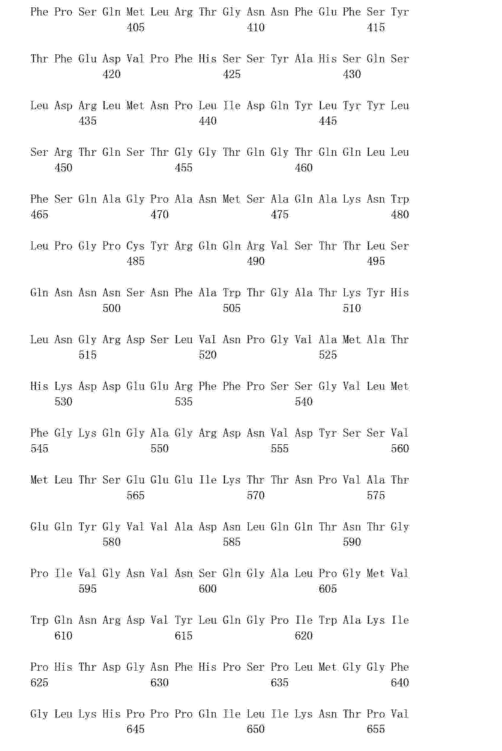 Figure CN102994549AD00401