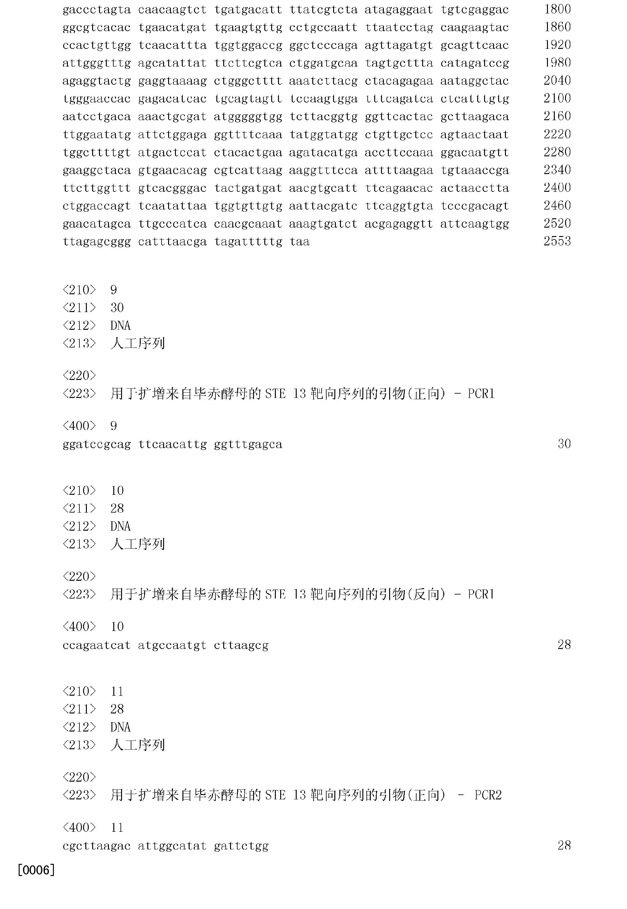 Figure CN101501209BD00181