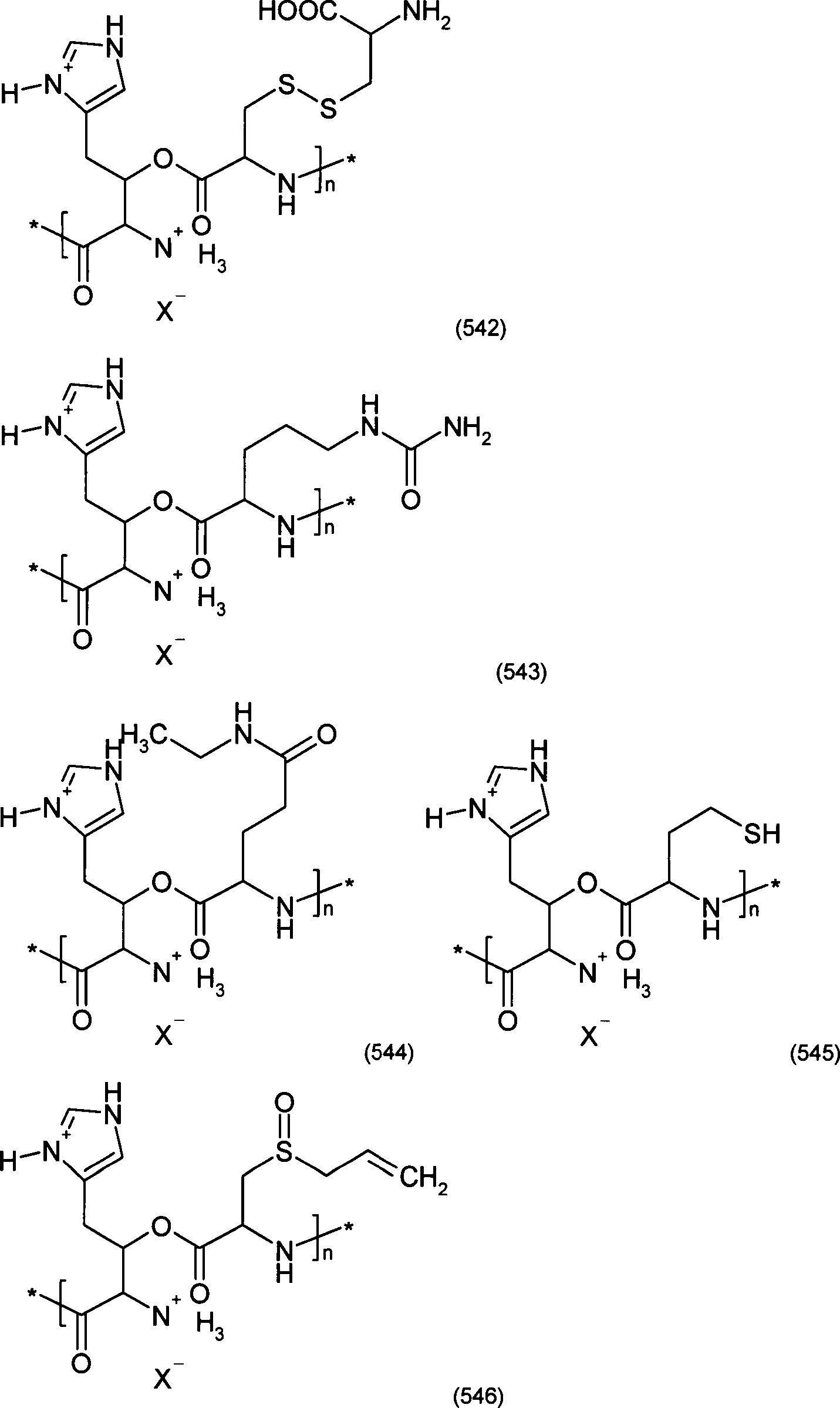 Figure 01200001