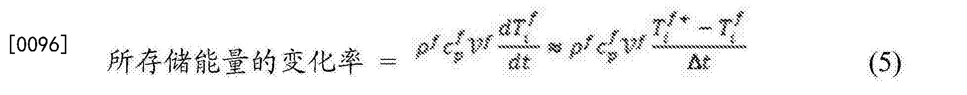 Figure CN104137660BD00153