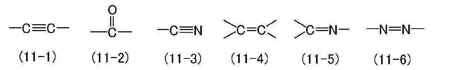 Figure CN103797407BD00231