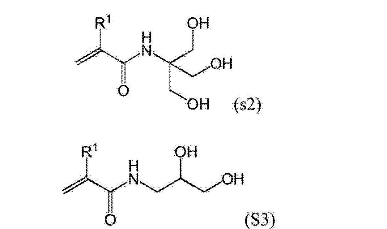 Figure CN104321356AD00123