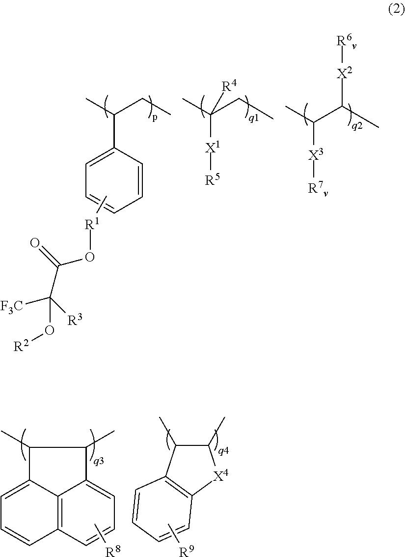 Figure US09040223-20150526-C00012