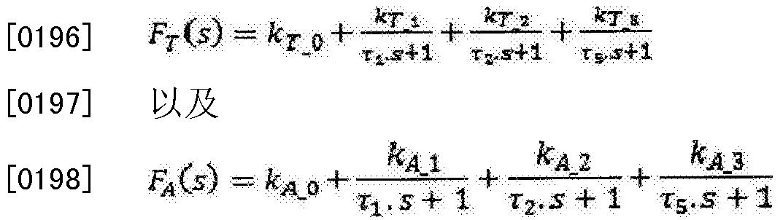 Figure CN102812303BD00182