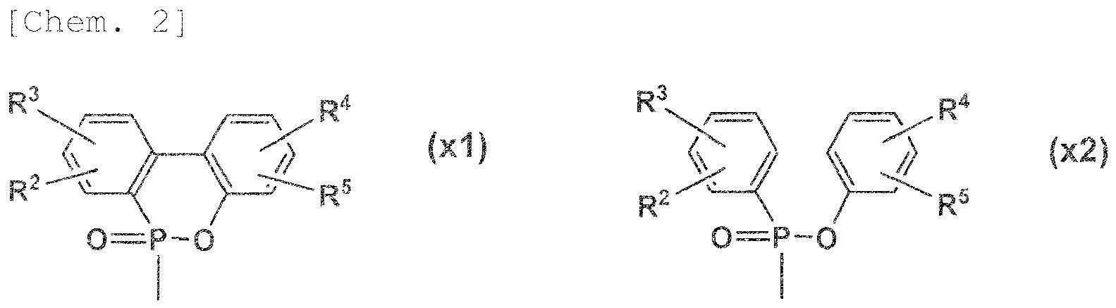 Ep2537853a1 Phosphorus Atom Containing Oligomers Process For