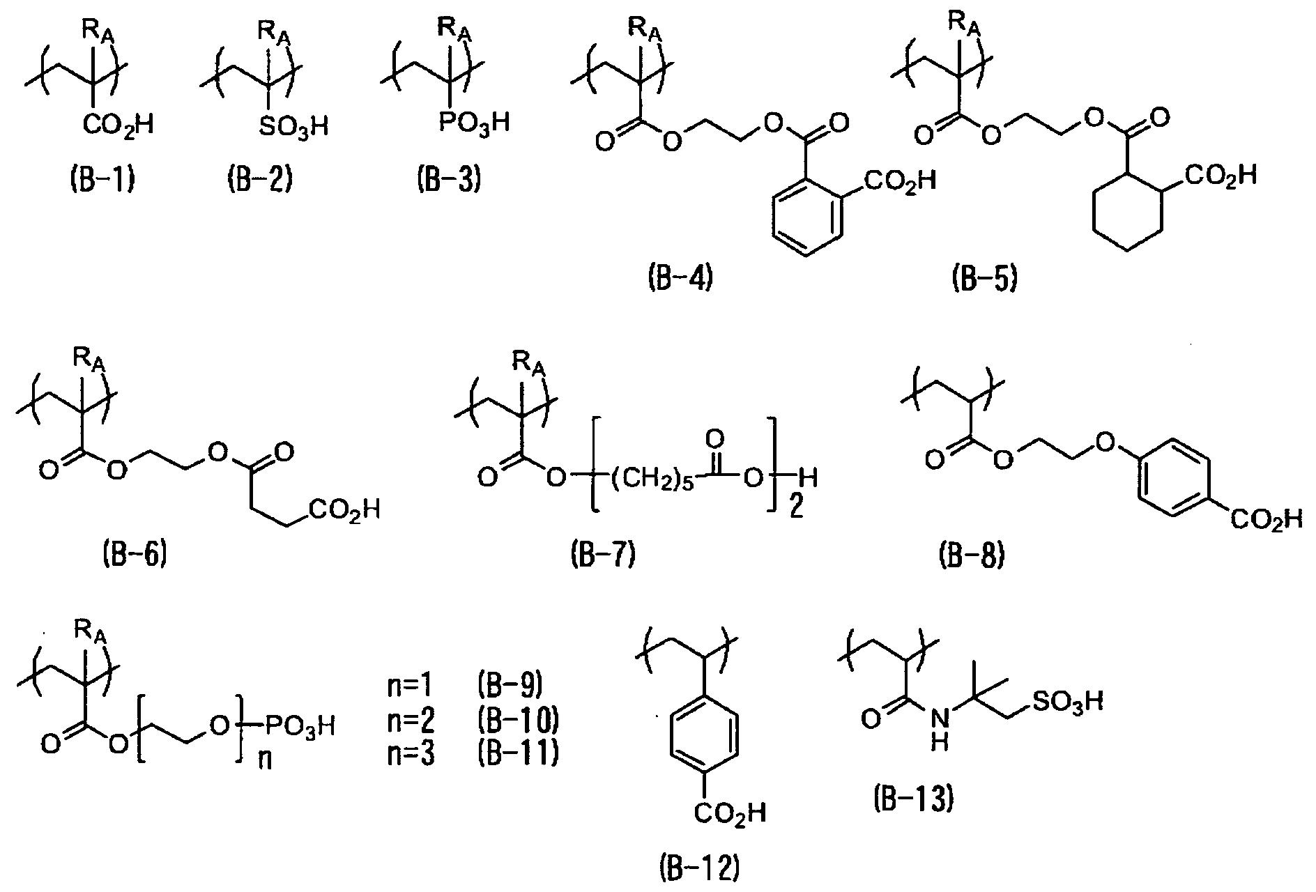 Figure 112012046241217-pct00045
