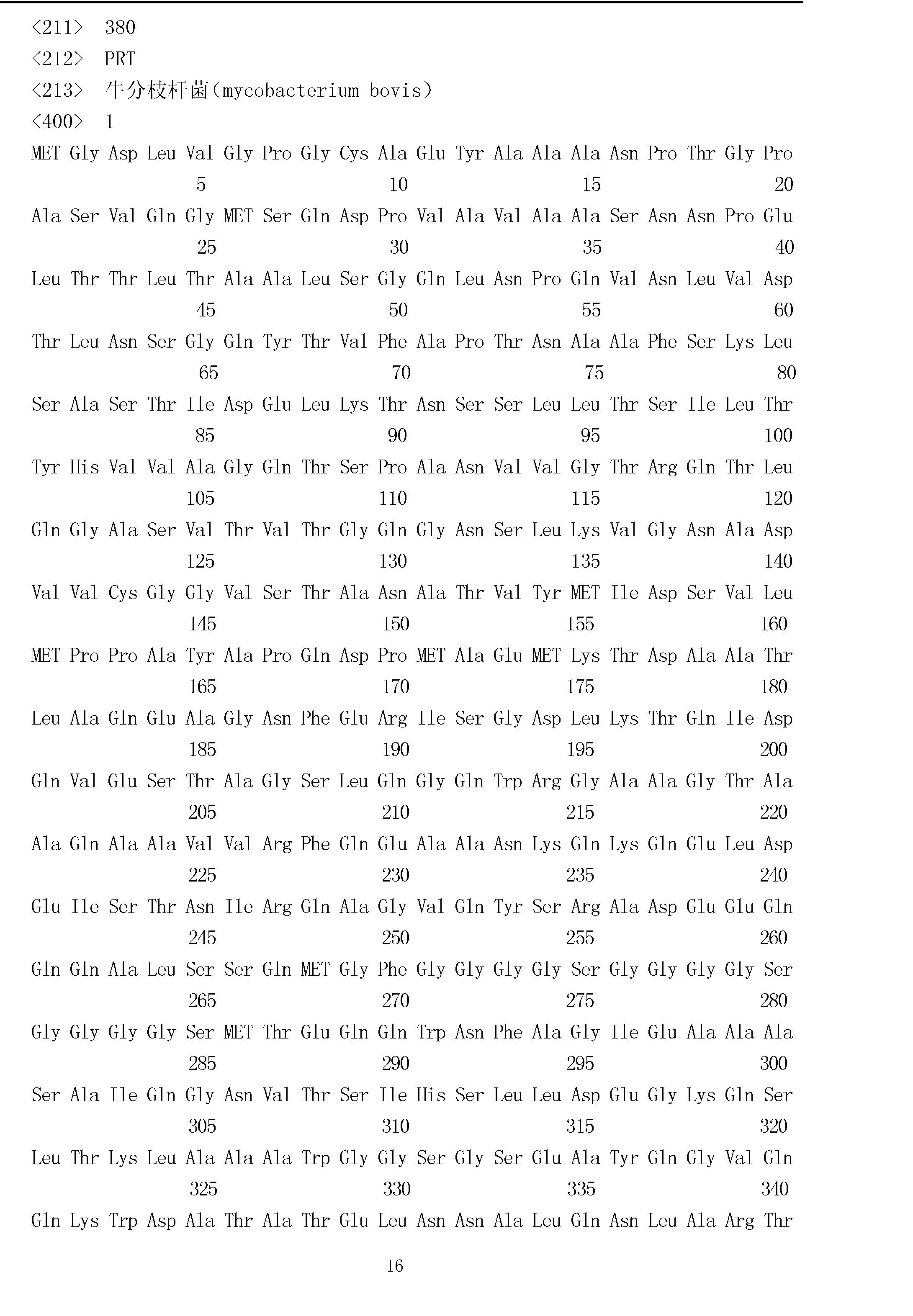 Figure CN103333251AD00161