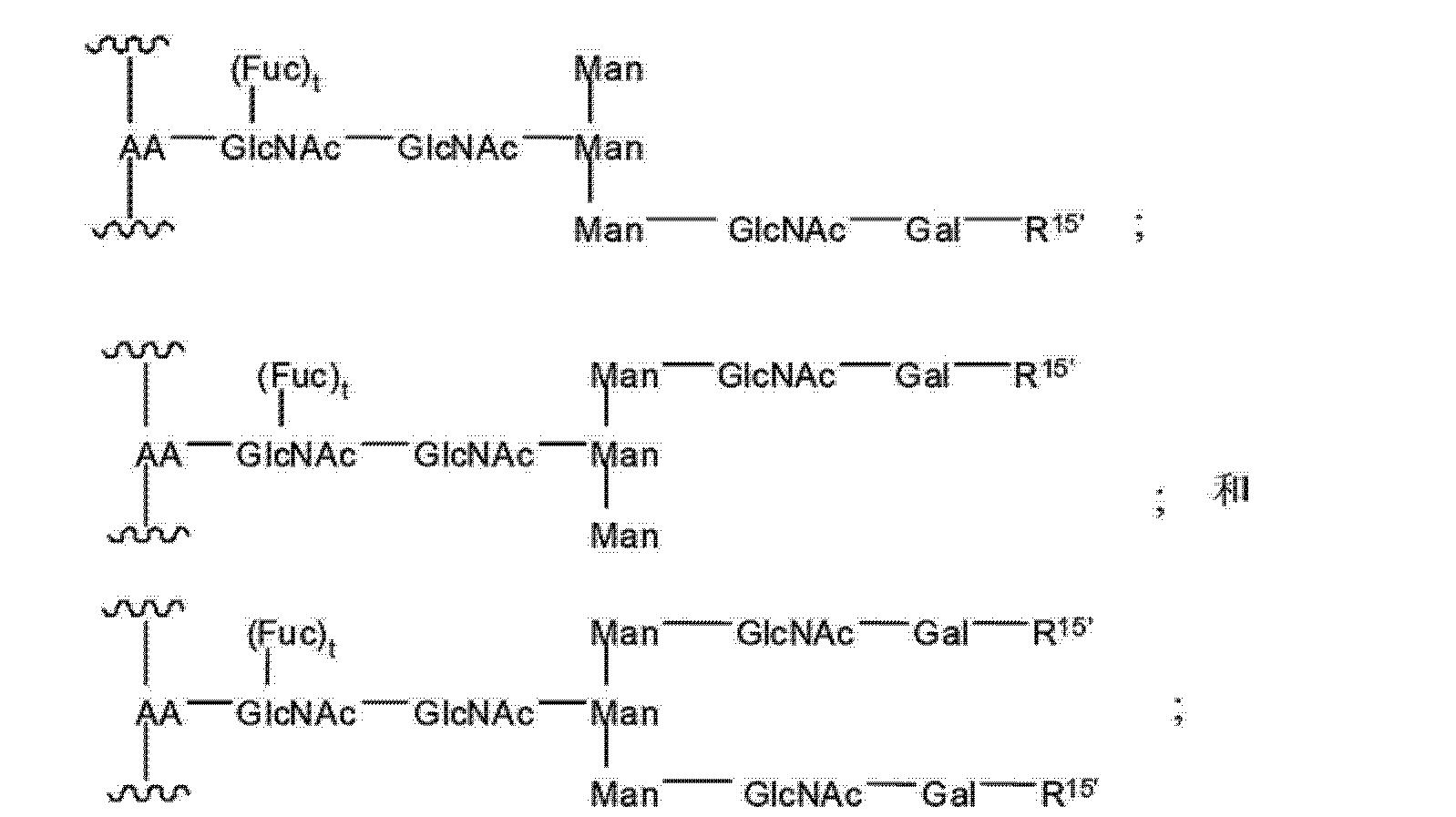 Figure CN102719508AD00542
