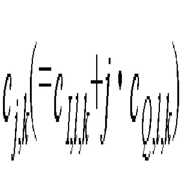 Figure 112005010691770-PAT00011