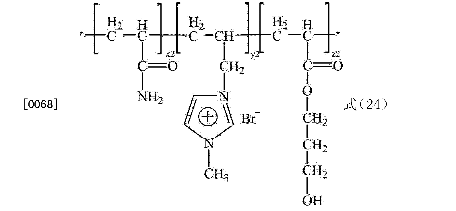 Figure CN103570865AD00132