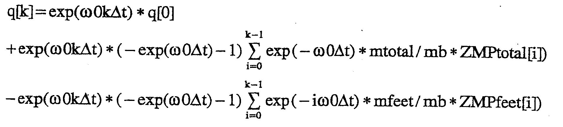 Figure 112005060875128-pat00010