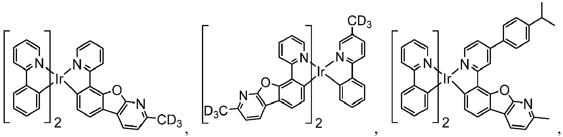Figure imgb0920