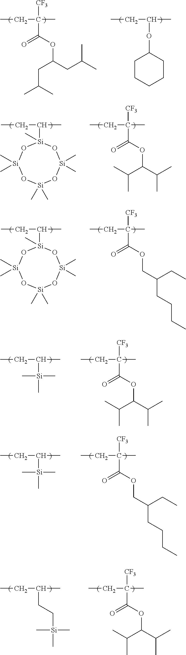 Figure US08632942-20140121-C00087