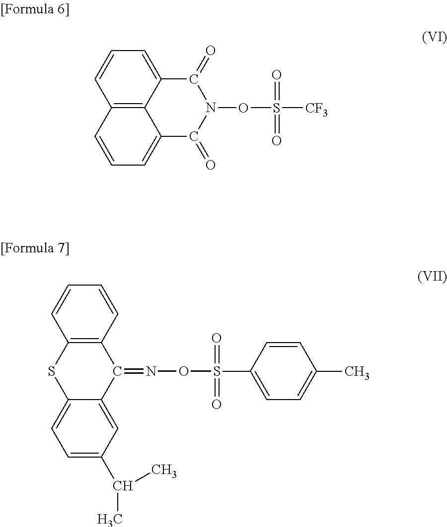 Figure US20110076353A1-20110331-C00003