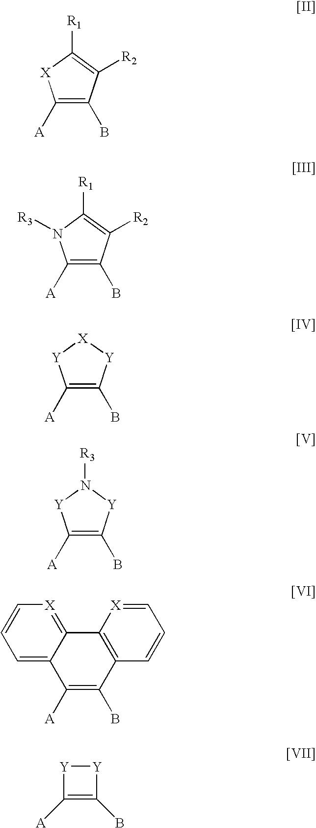 Figure US07645560-20100112-C00016