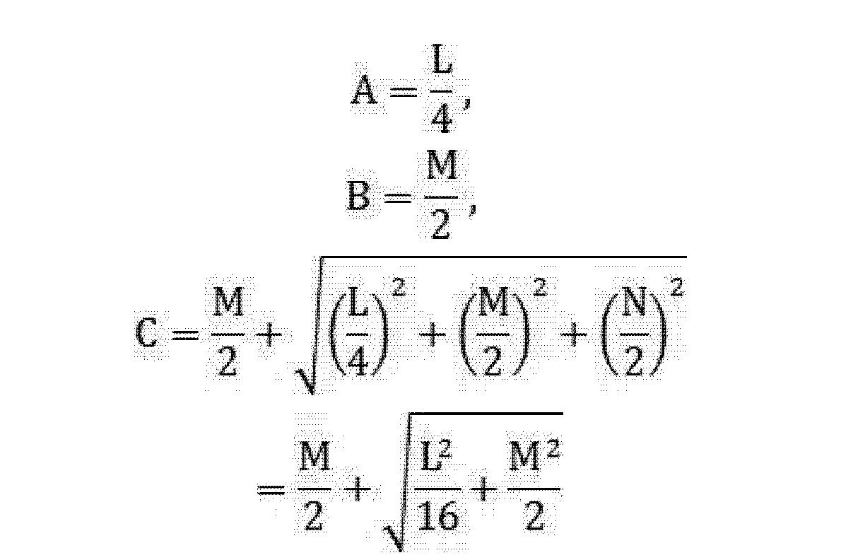 Figure CN102322980AD00051
