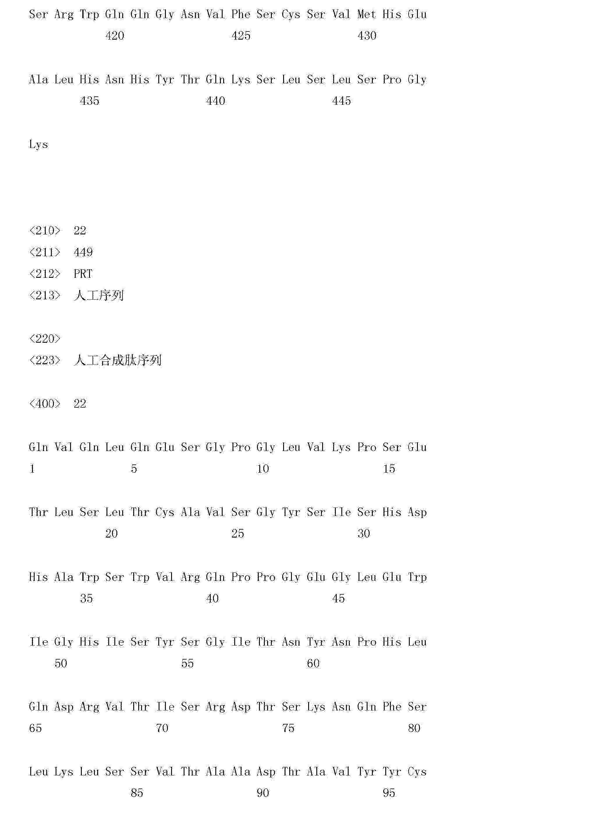 Figure CN102993304AD00941