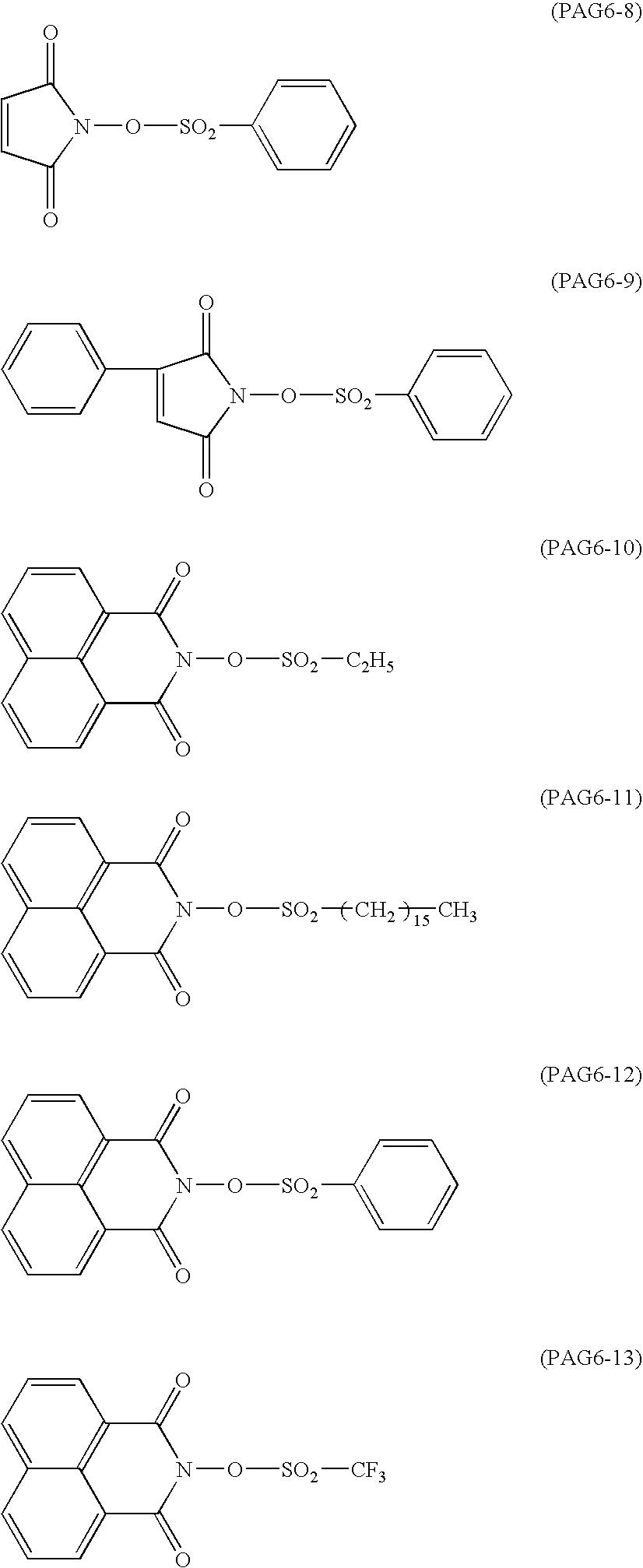 Figure US20070003871A1-20070104-C00035