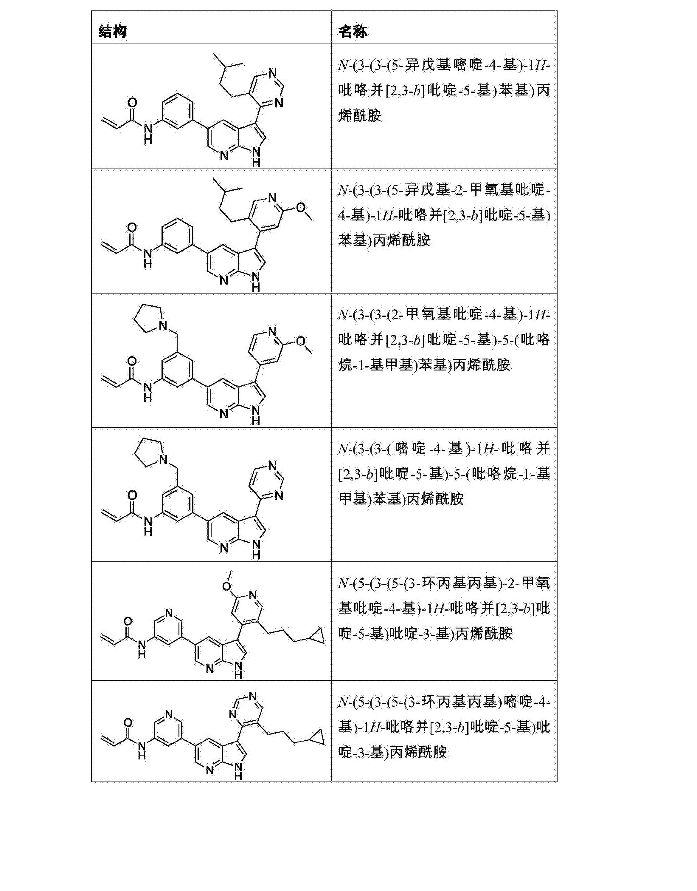 Figure CN107278202AD01551