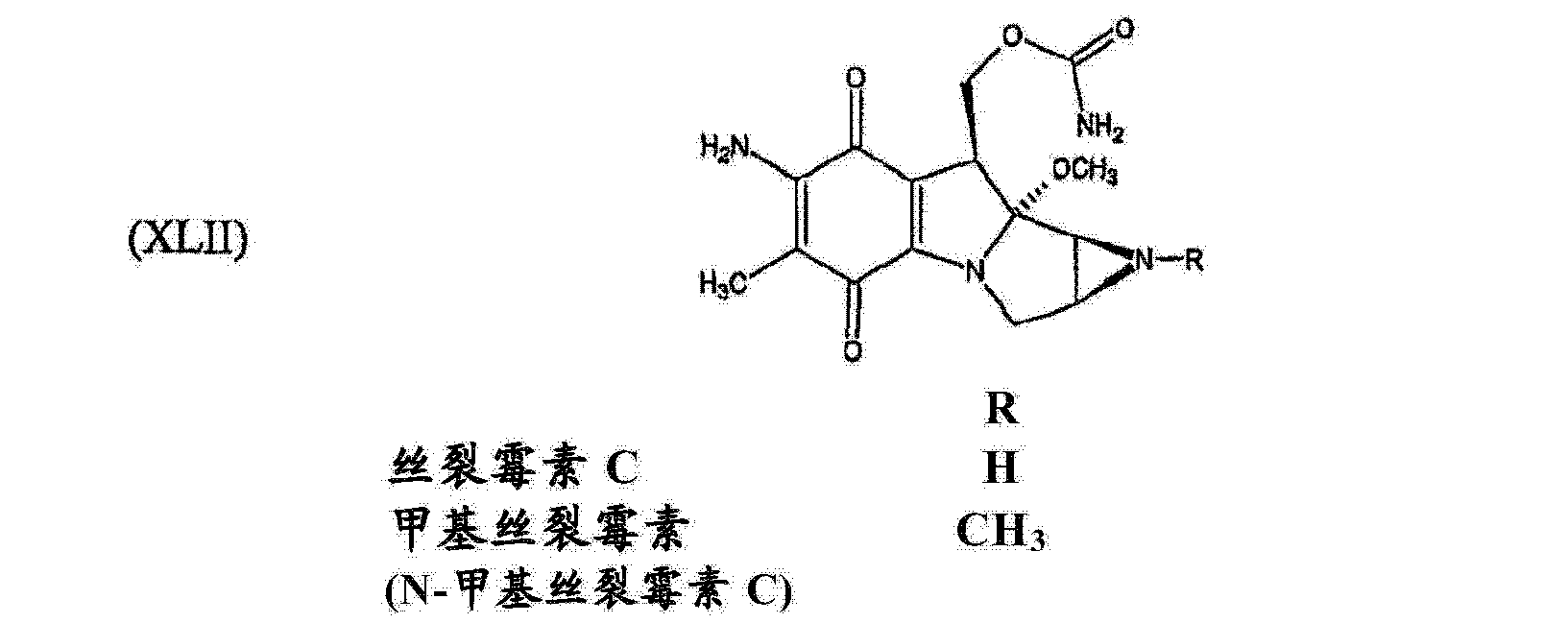 Figure CN104174071AD00833