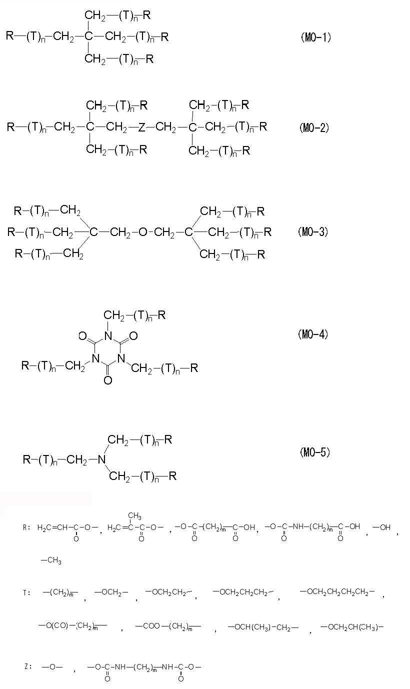 Figure 112014030170437-pct00066