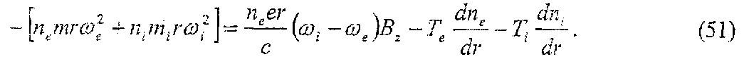 Figure 112007009880455-PAT00104
