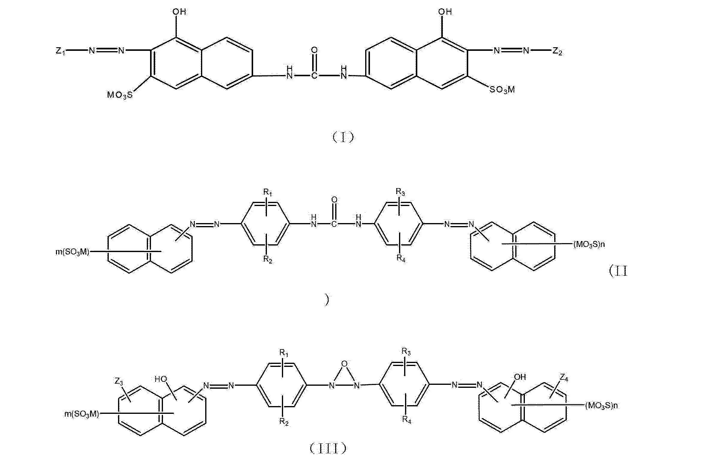 Figure CN102924973AD00081