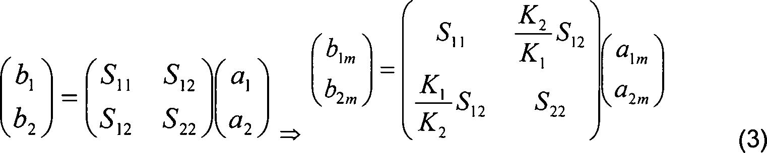 Figure DE102014101718A1_0005