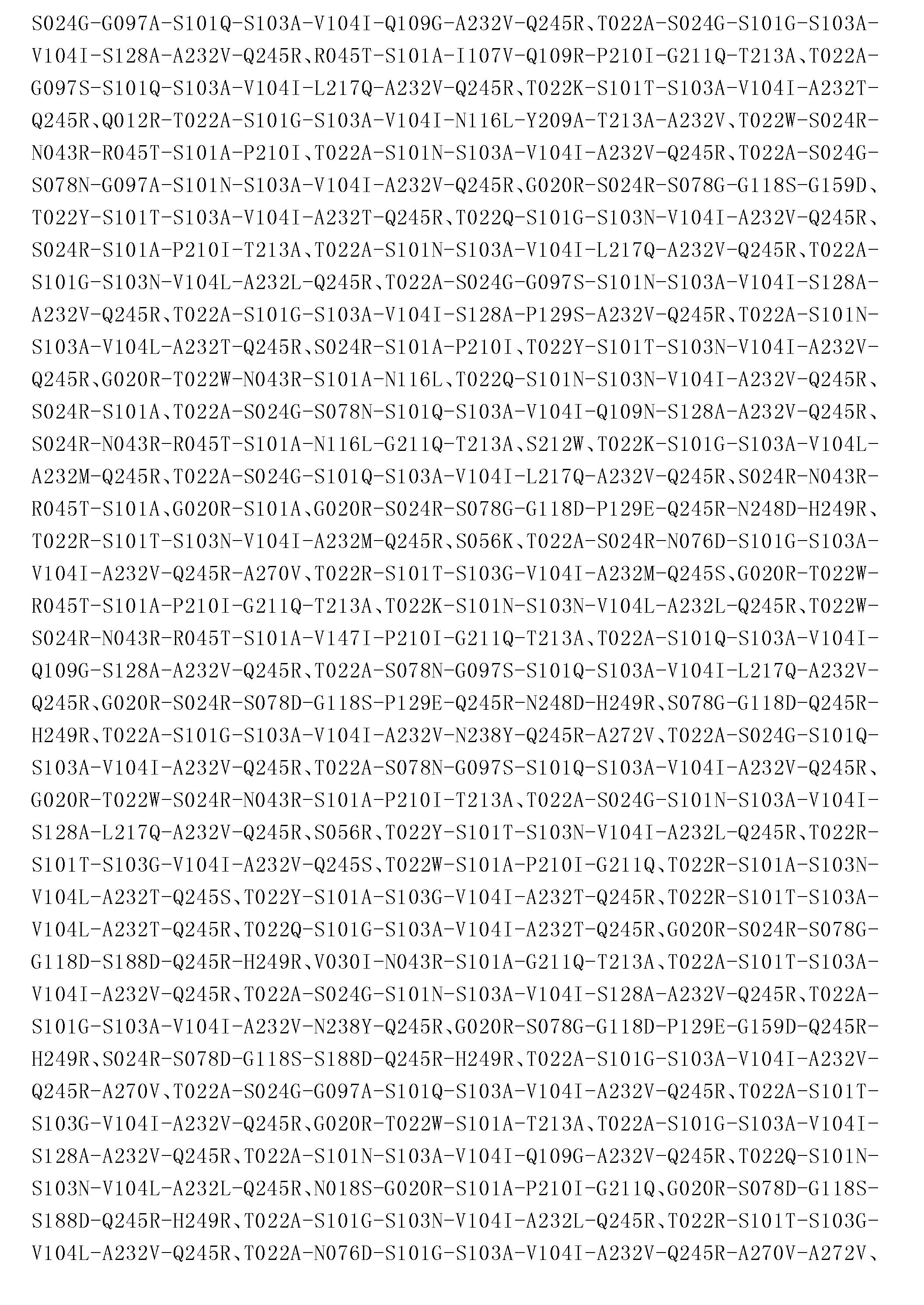 Figure CN103764823BD01001
