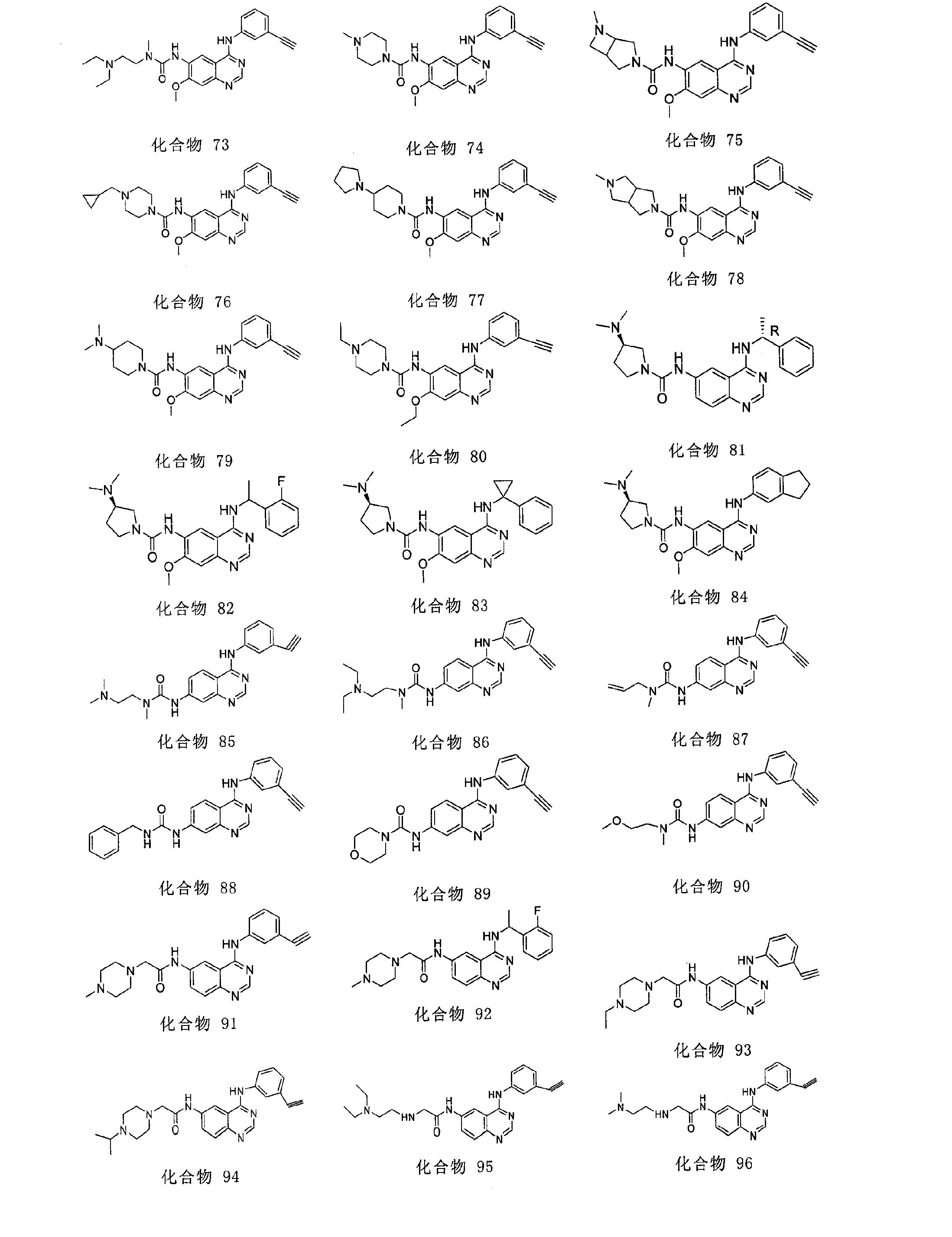 Figure CN101619043BC00071