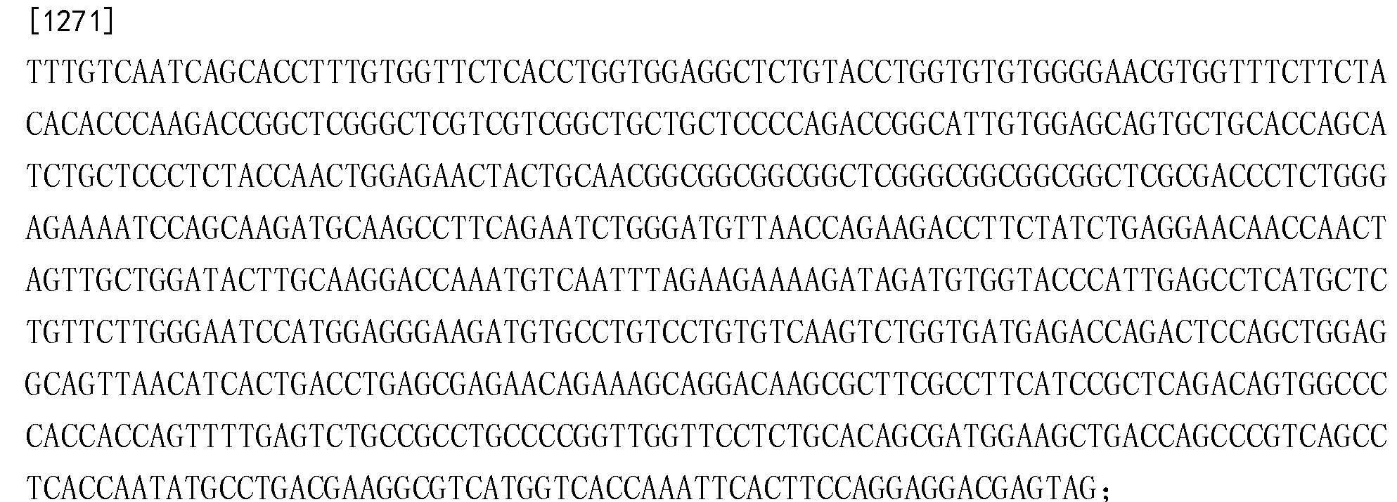 Figure CN104302772BD00981