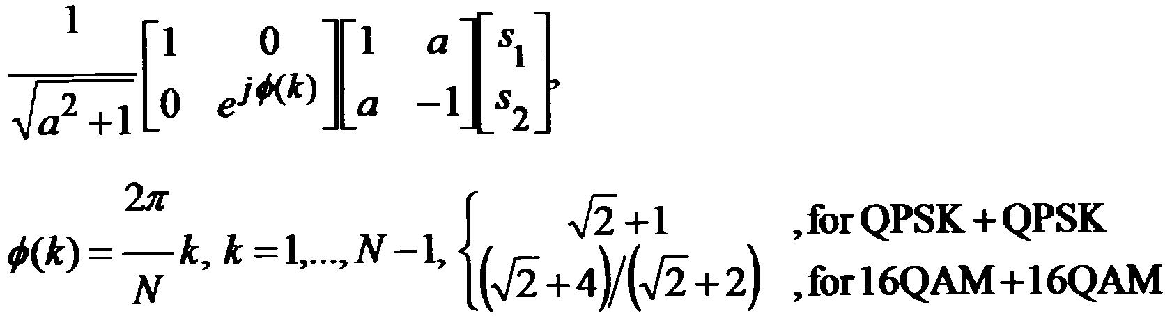 Figure 112013063300011-pct00019