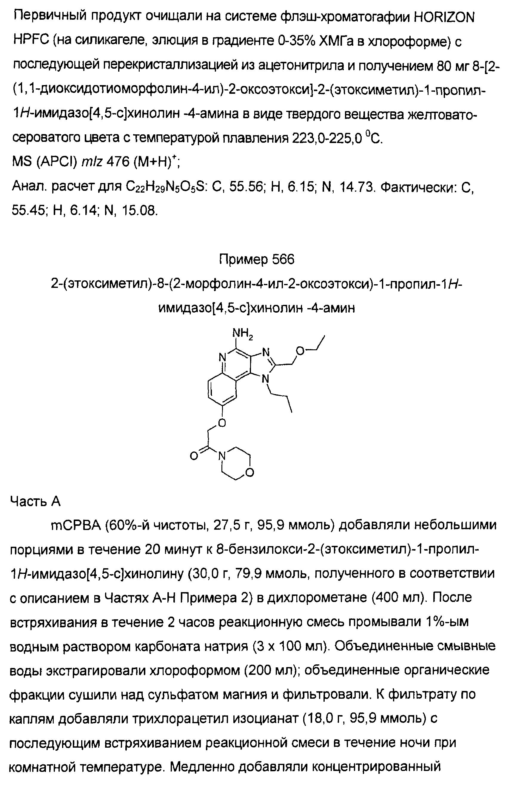 Figure 00000339