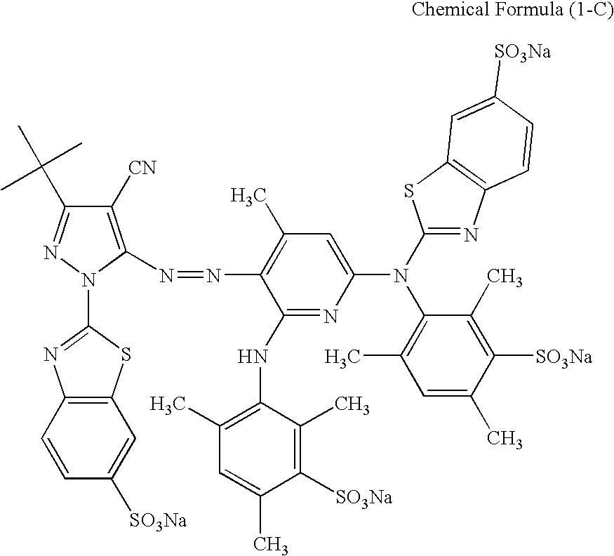 Figure US07438749-20081021-C00004