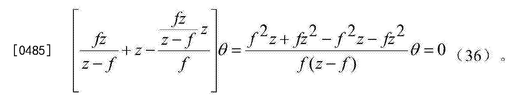 Figure CN106390220AD00481