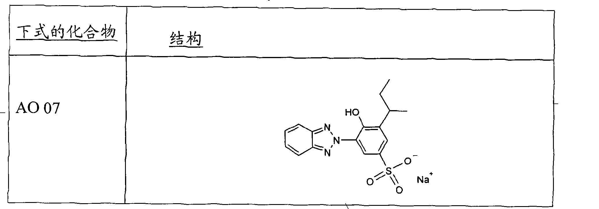 Figure CN101277674BD00591
