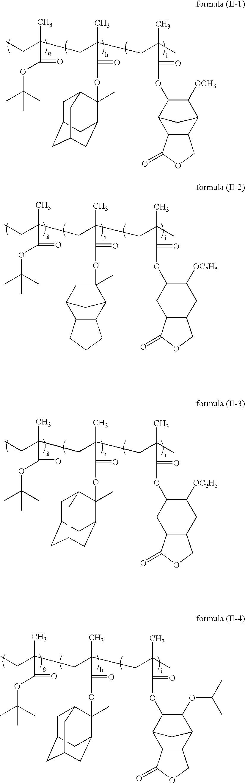 Figure US06703178-20040309-C00033