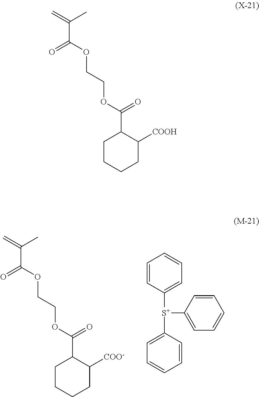 Figure US08507575-20130813-C00043